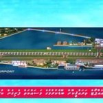 Development and II Face of Airport new runway. #HealingAParadise #RaeesYameen2018 @AJENews https://t.co/nIfOZn0vVn