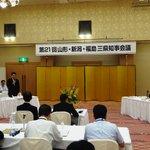 昨日、山形・新潟・福島三県知事会議を開催しました。福島県から避難されている方への支援策や、再生可能エネルギーの導入を促進するための送電網の充実など、今後、三県で連携して進めていく取組や国への要望事項等についてとりまとめました。 https://t.co/oiPEH7Iqwx