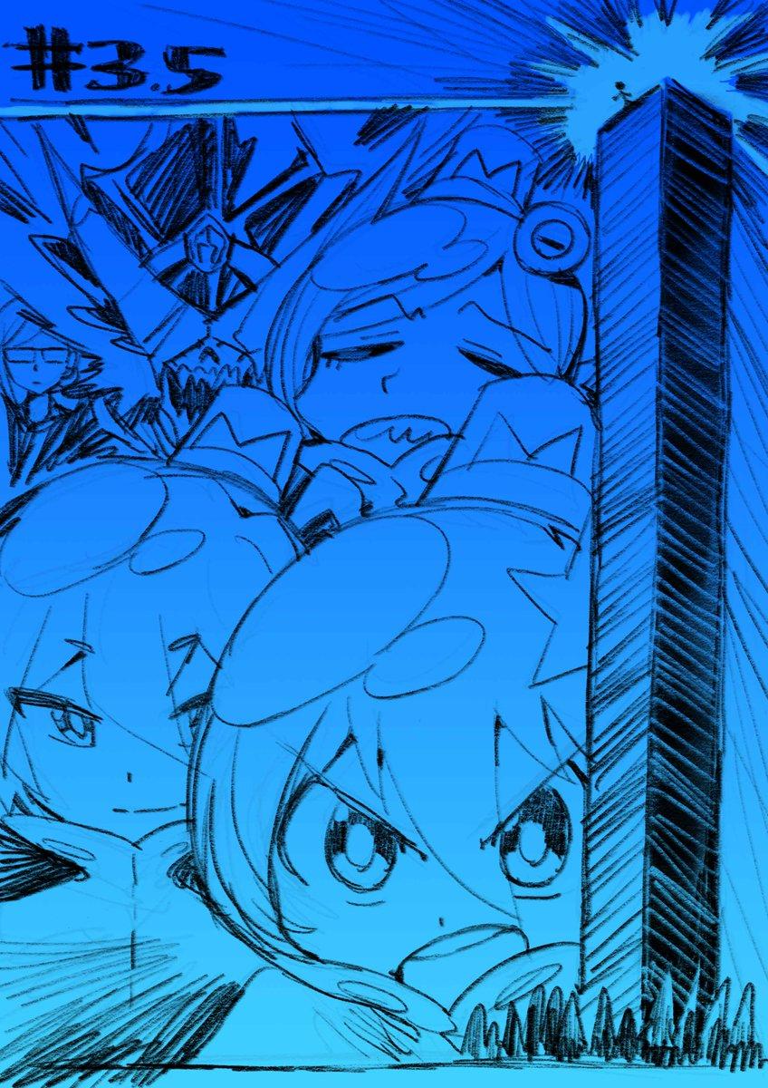 ルル子DVD特典ドラマCD各話イメージ。#3.5。意外とスタンダード回。