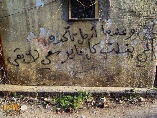 Homs, 2014: And when I leave, know that I did all that I could do to stay.  #Darayya https://t.co/0x4w3tATks