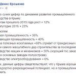 Мне вот интересно - а что Украина сделала в Крыму за 23 года? Ну кроме развалин и ржавчины разумеется. https://t.co/6PlXj5L7OX