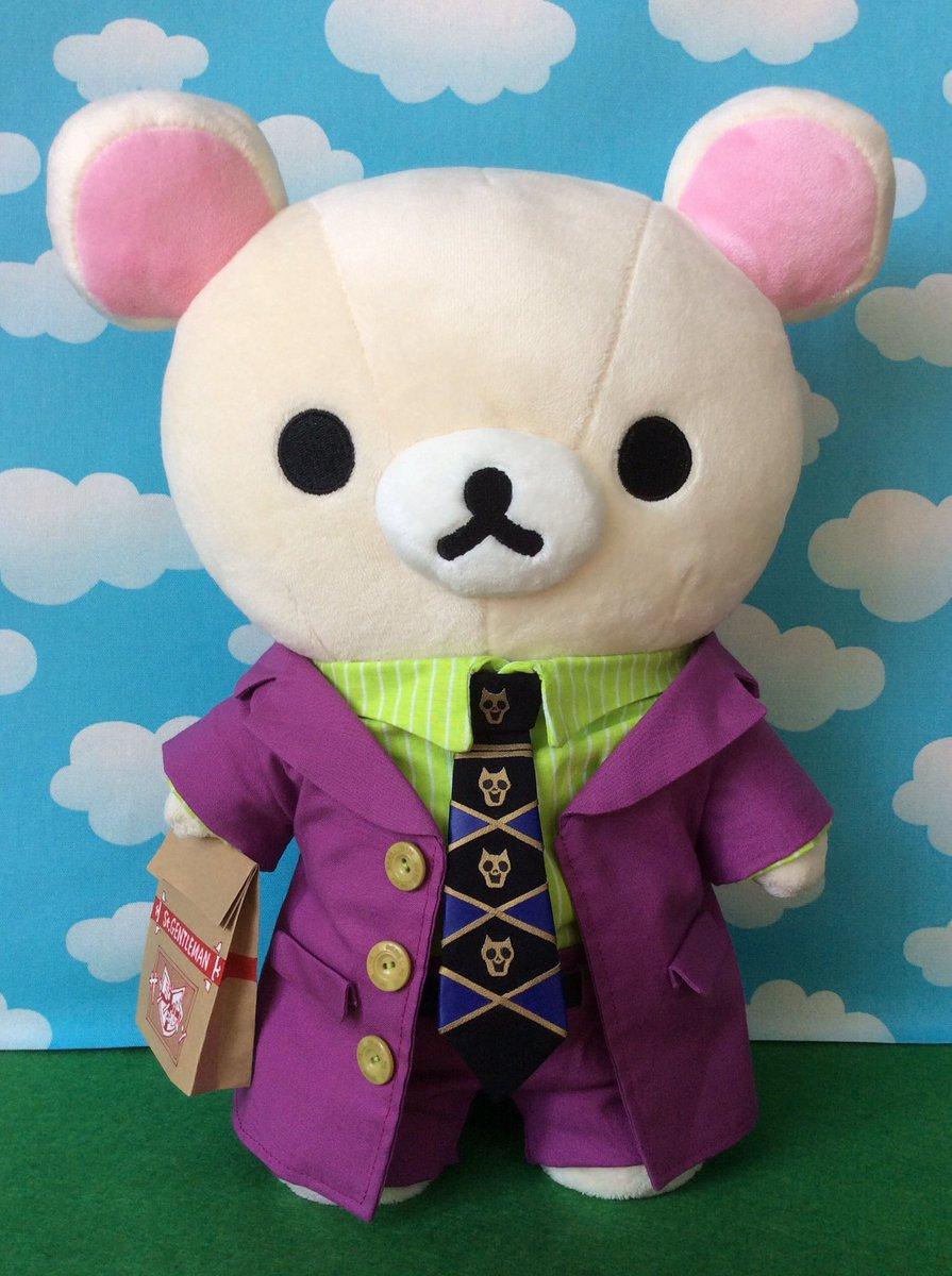 吉良ックマは静かに暮らしたい👋🐻ゴゴゴゴゴゴゴゴゴゴゴゴゴ#ジョジョ #jojo_anime