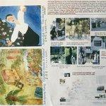 【杉田水脈のなでしこリポート】ユネスコ記憶遺産申請に昭和天皇を銃殺刑にする絵が…しかも主導しているのは日本人だったのです https://t.co/a8GlIMDm2F https://t.co/UbHUXbdKYF