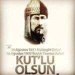 Biz Türk Milleti olarak öyle bir ecdadin torunlariyizki hiçbir hain boynumuzu bükemez! Kurdugumuz Devleti yikamaz... https://t.co/NrqeOEJNn0