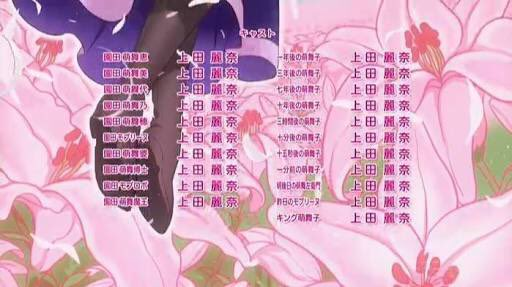 アイマス、プリパラ、WUGに続いてアイカツ、アイドル事変にも出演される上田麗奈さんが話題だけど、1人でこれだけのキャラを