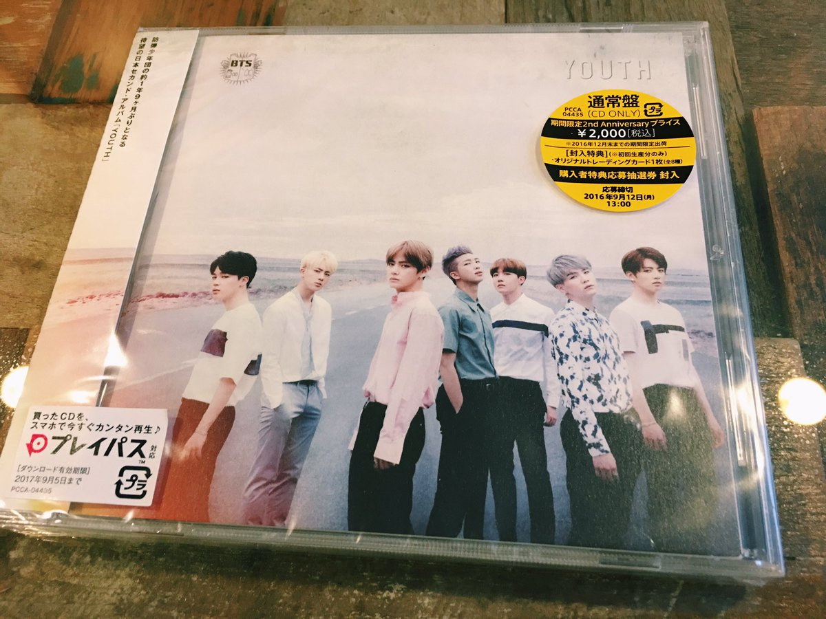 BTS | YOUTH track 05. Good Day 09. Wishing on a star をソングライターで参加したよ!みんな聴いてみて♪ Co-wrote #5 & #9!!  #防弾少年団 #BTS #YOUTH https://t.co/nbswpPZ2M9