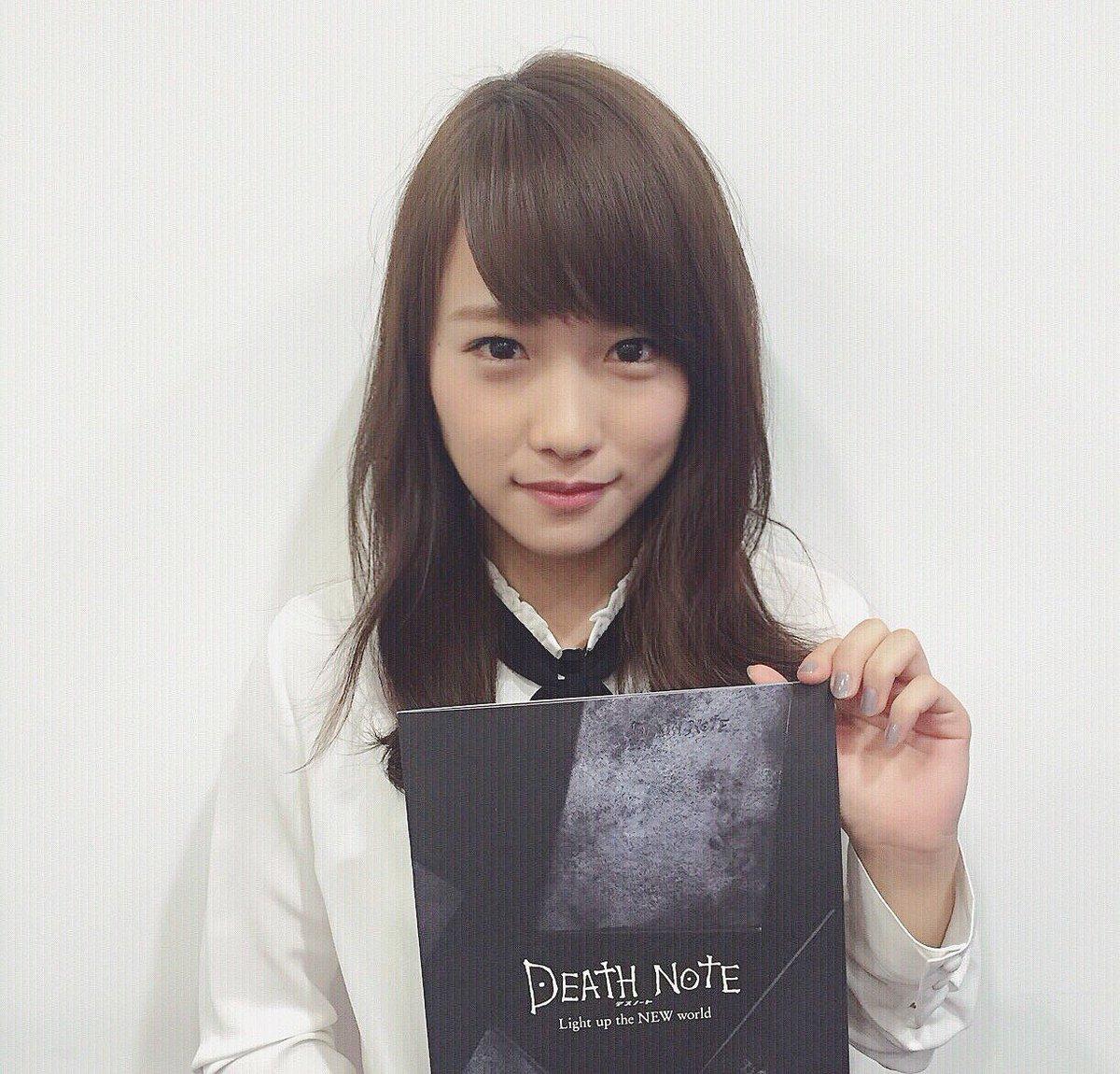 DEATH NOTEに出演した川栄李奈