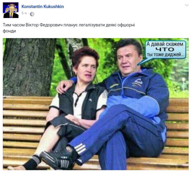#Украина