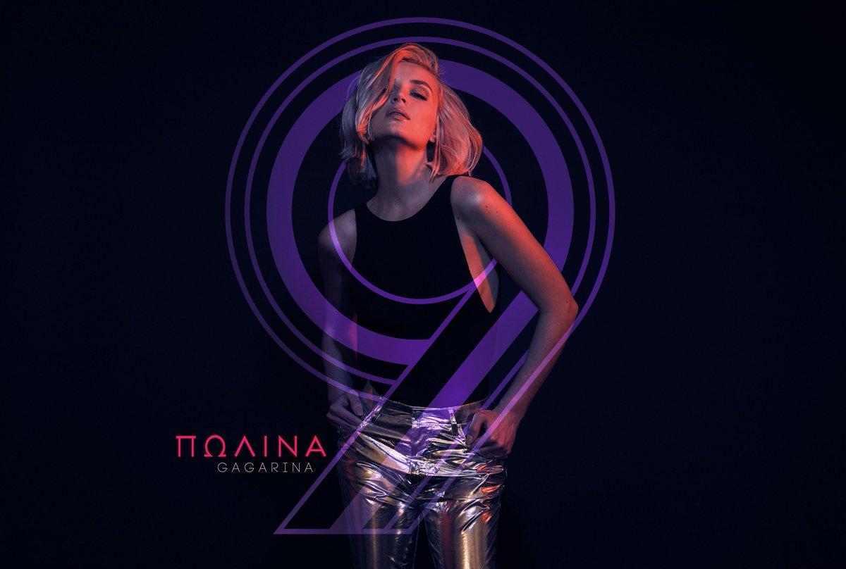 Polina Gagarina News (@GagarinaINFO) Twitter