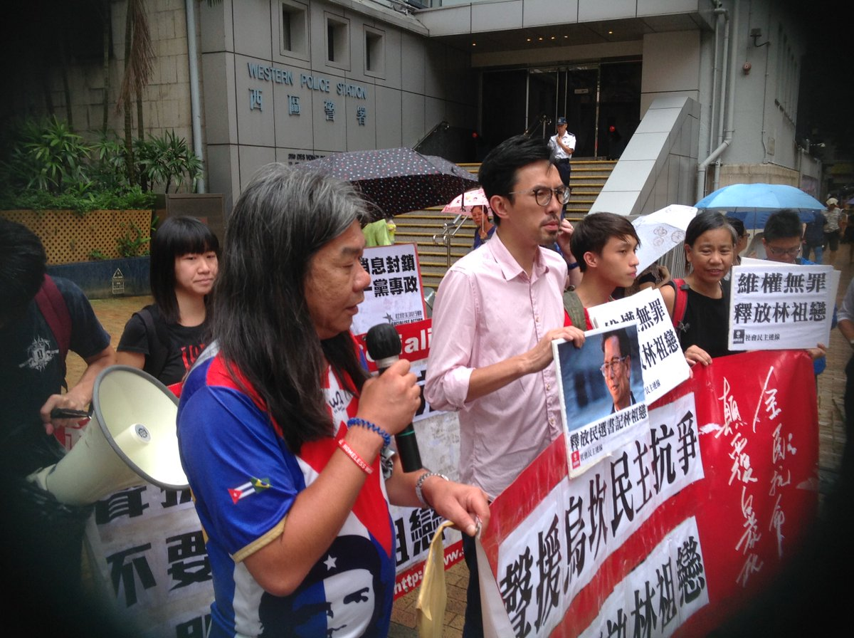 香港团体中联办抗议乌坎维权村长遭判刑(美国之音海彦拍摄) https://t.co/b02C66gM0E