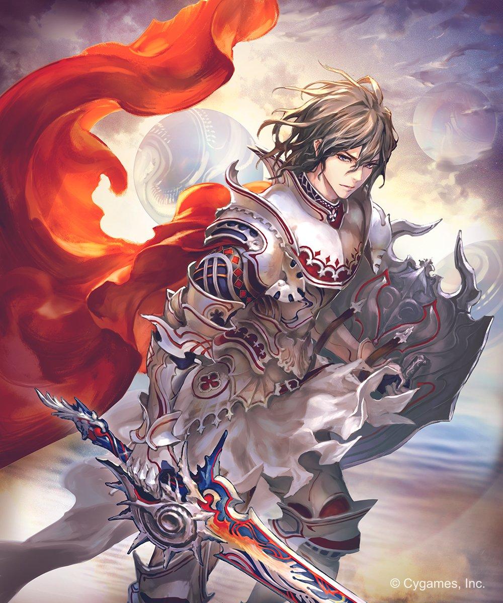 湖の騎士ランスロット 描かせていただきました! 神撃のバハムート/Cygames