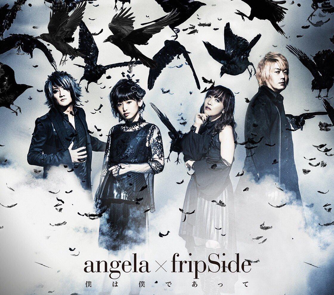 【angelaのsparking!talking!show!】今週のスパキンは、話題のコラボ楽曲、angela×frip