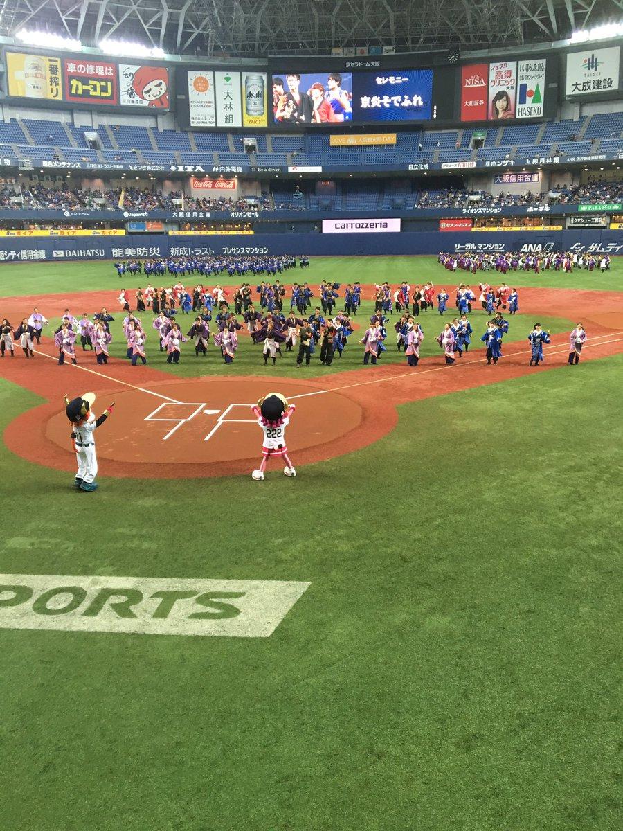 プロ野球披露お疲れ様でした‼︎ 大勢の観客の皆さんの前で素晴らしい 演舞を披露することができました‼︎ 500人近くの演舞は圧巻でした‼︎ https://t.co/k9ccO4mzGI