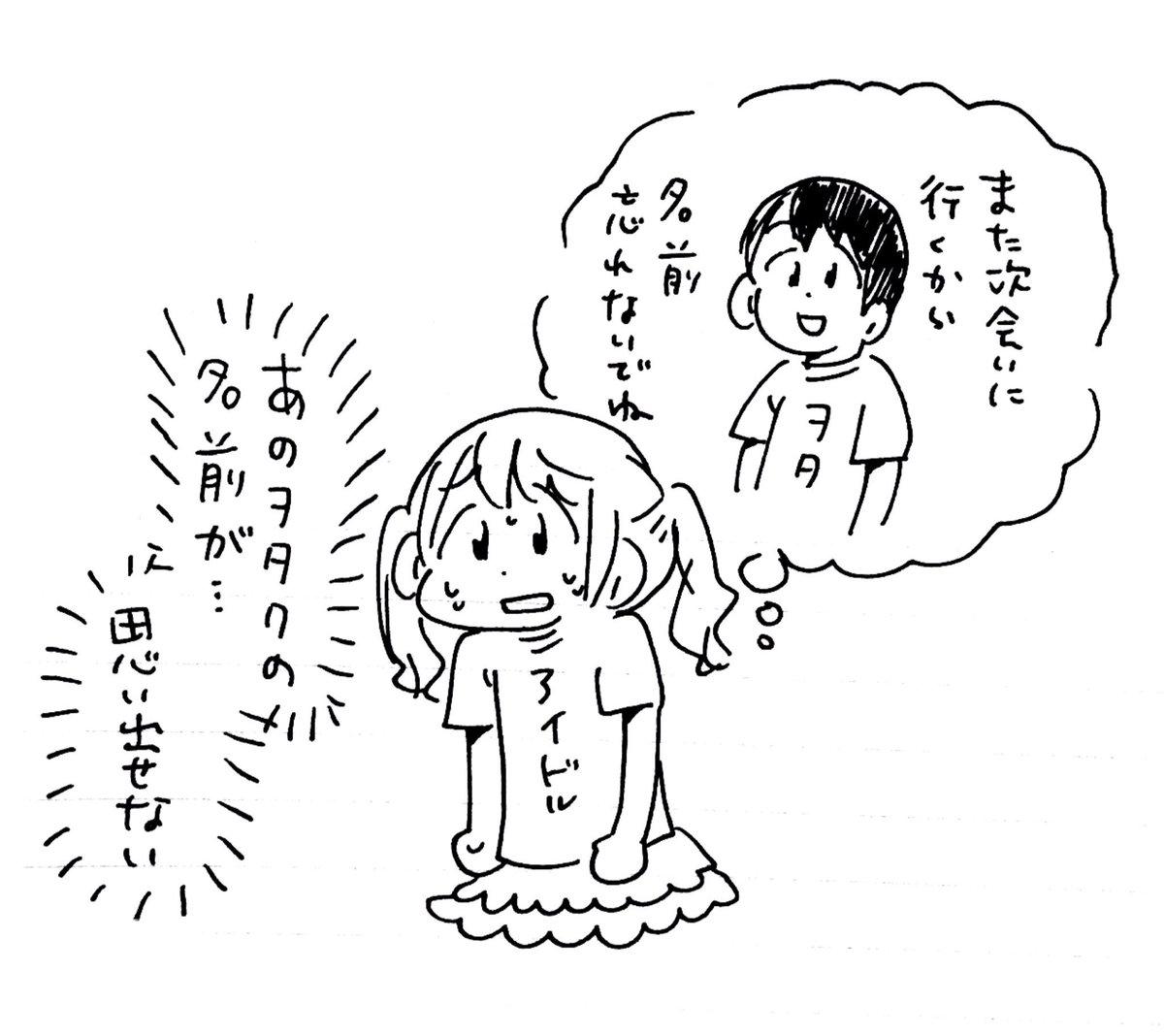 AKB48×Google+2320YouTube動画>1本 ->画像>712枚