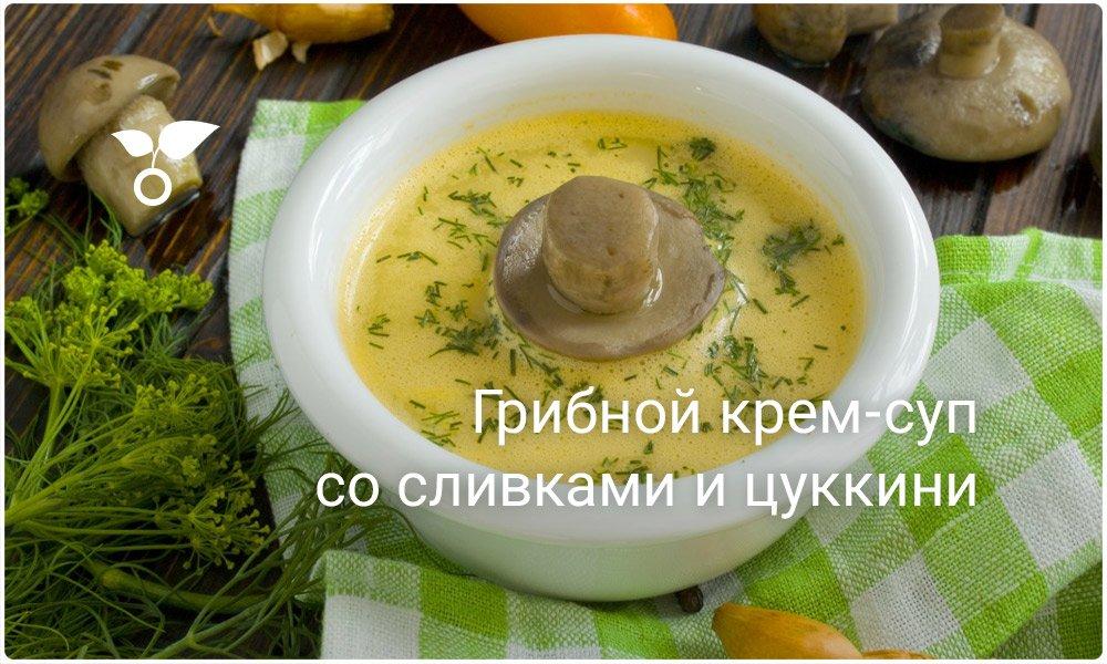 Рецепт запеченной творожной пасхи