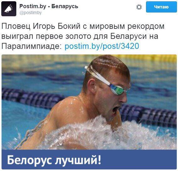 Поздравления для пловца