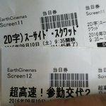 2016-09-19参勤交代 字幕