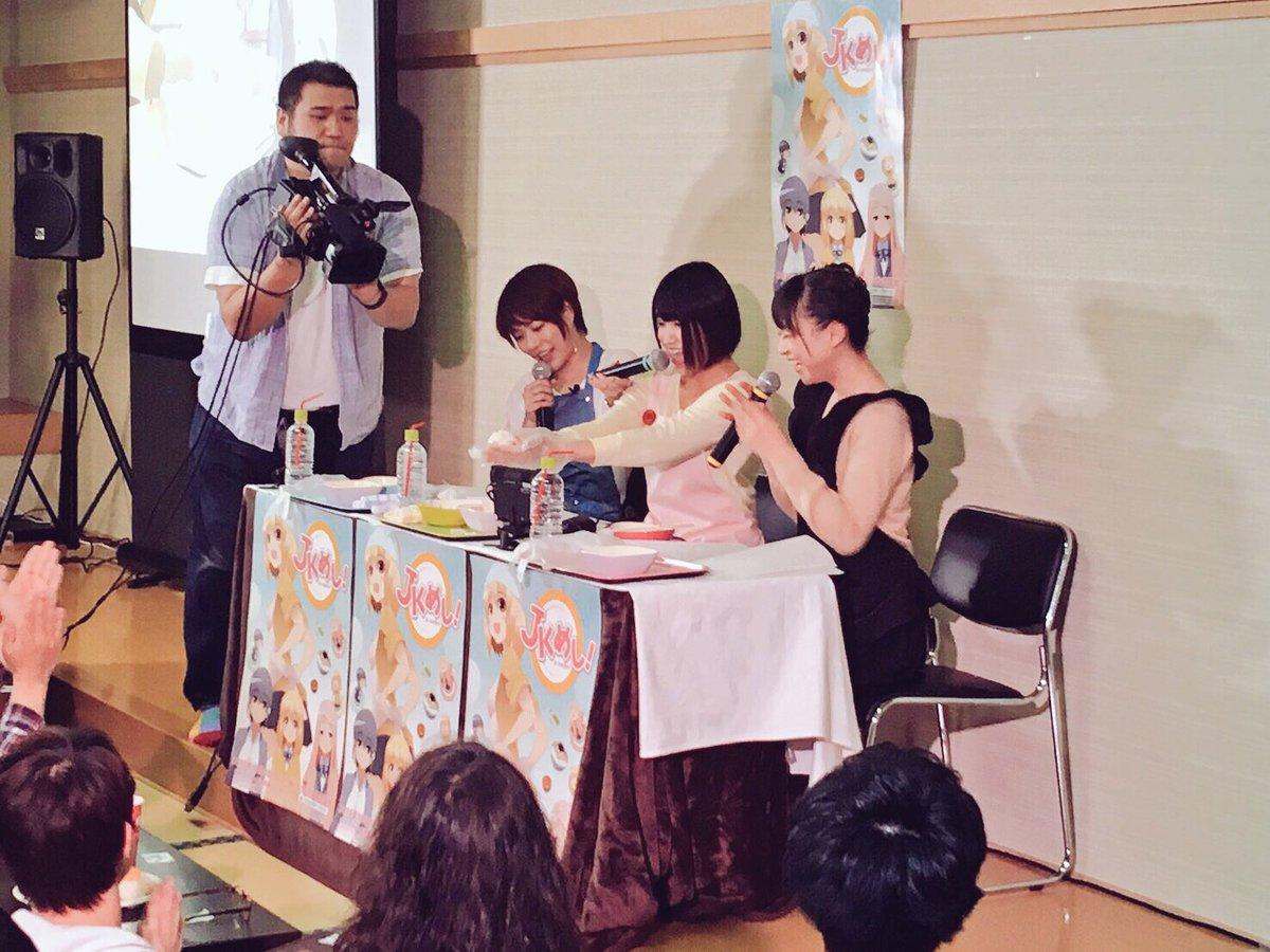 「伝説」の飴ライスや「神」イベントが収録されたJKめし!DVD藤田奈央さん徳井青空さん原奈津子さん3人からのお渡し会を開
