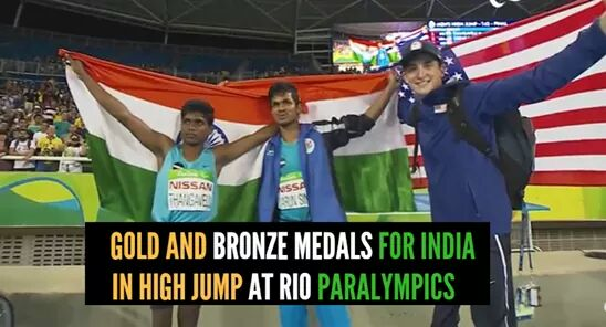 HISTORIC MOMENT FOR INDIA! Mariyappan Thangavelu (1.89m)  wins gold, Varun Bhati (1.86m) secures bronze medal. https://t.co/rZUpyKTy5G