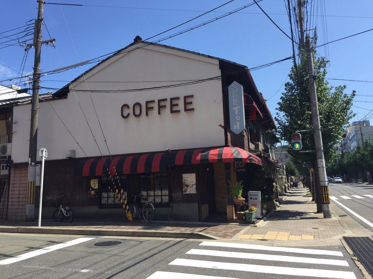 というわけで、放送から2年近くかかり、7月2日に突如判明した「天体のメソッド」の聖地という京都の二条城前の「喫茶チロル」