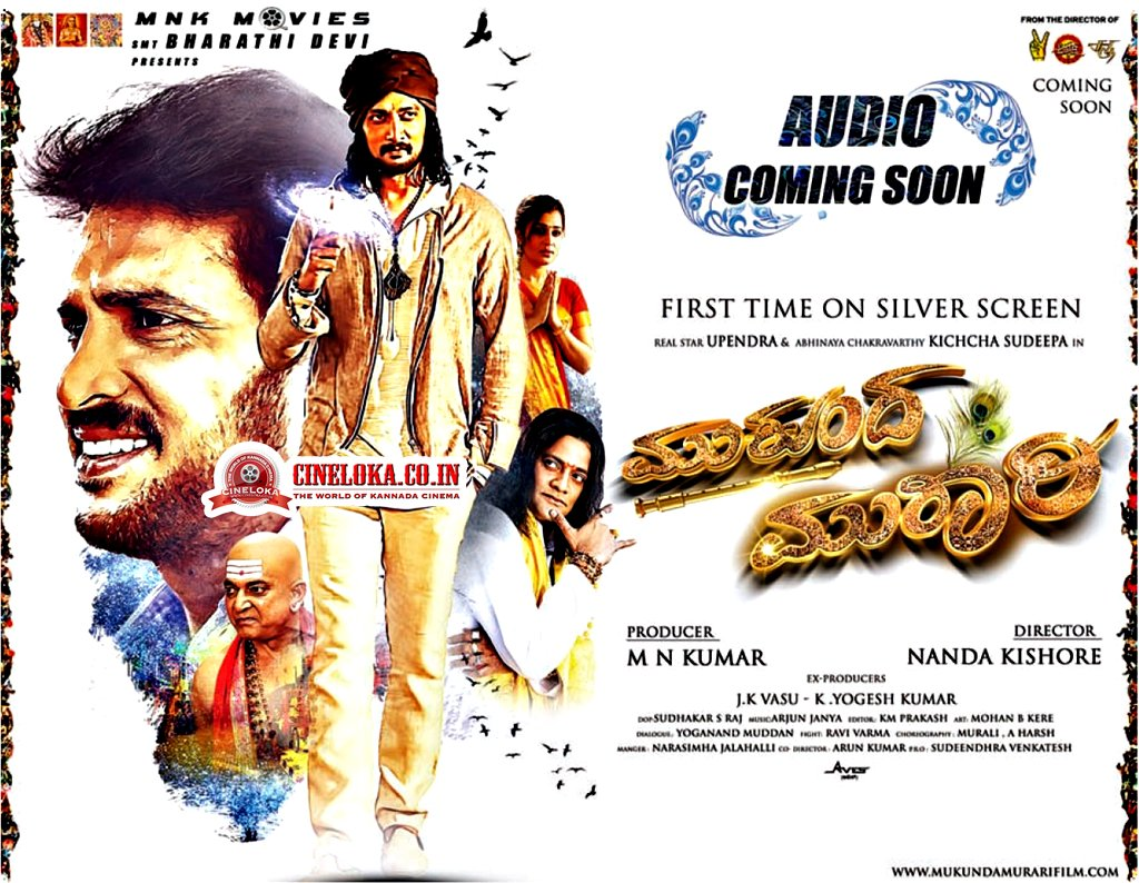 Kannada Songs Download Kannada Movie Songs   Gaanacom