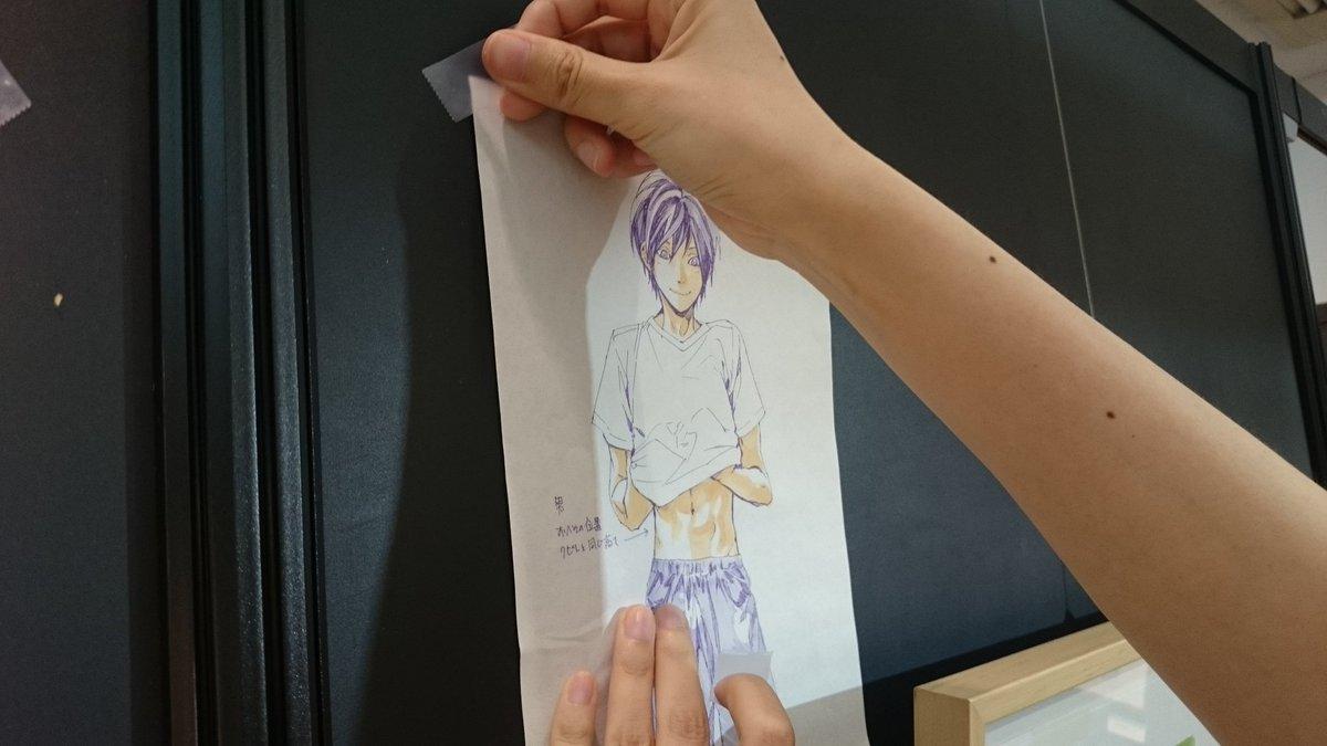 【ノラガミ今昔原画展】原画の入れ替え作業中なのですが、あだちとか先生が乱入してきまして、何やら落書きをペタペタ貼り始めま