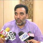 (.)timesnow Employment Minister Gopal Rai briefs Media on Upcoming Shramik Samwad … … https://t.co/JEPBceR9fE https://t.co/PpfqMIrRbd