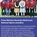 Prime Minister Narendra Modi hosts National Sports awardees https://t.co/yRXR4c0Bze https://t.co/2U9EkWbNbK