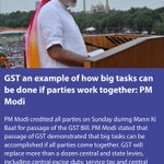 GST an example of how big tasks can be done if parties work together: PM Modi … https://t.co/DZgWMmZydH https://t.co/FgokfdfzcC