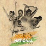 To all the sports enthusiast & the determined players Happy #NationalSportsDay Keep soaring high, sky is the limit https://t.co/qHPzmfLwWF