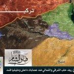 #فيلق_الشام #درع_الفرات خريطة توضيحية للقرى والبلدات التي تم تحريرها حتى الآن خلال المعركة https://t.co/N3oxmyUaOT