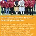 smritiirani: Prime Minister Narendra Modi hosts National Sports awardees https://t.co/i4eqquG7aA via NMApp https://t.co/U4sPGfLhkV