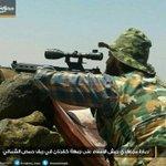 رباط مجاهدي #جيش_الإسلام ورصدهم لتحركات عصابات #الأسد على جبهة كفرنان بريف #حمص الشمالي #سوريا #سوريا_مقبرة_الغزاة https://t.co/1APrGv8F6P