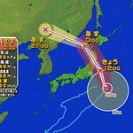 【2016/8/30-0:45 TBC気象台】台風10号の進路予想が更新されました。きょう正午でも中心気圧965hPa、最大風速35m/秒の強い勢力を保っている予想。宮城はあらゆる災害に厳重な警戒が必要となります。 #台風10号 https://t.co/nLMKc9z7s0