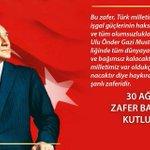Büyük Önder Atatürkü,silah arkadaşlarını,Aziz Şehitlerimizi,rahmet ve saygıyla anıyoruz. #30agustoszaferbayramı https://t.co/mUmEezUBGu