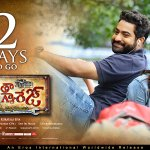 2 days to go for #JanathaGarage North America Premieres. Online Bookings for all US locations will be opened by EOD. https://t.co/PteoGSYDx6