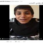 #وزير_الدولة_لشؤون_للدفاع للطفل #غانم_المفتاح: بمثلك يقتدي الشباب https://t.co/x5D86vLYcL #قطر #فيديو #منوعات https://t.co/DJqQNOepPk