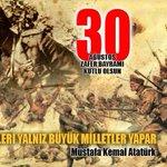 30 Ağustos Zafer Bayramımız Kutlu Olsun... https://t.co/PKIKVAgiO3 https://t.co/Dqzn8ByLtE