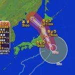 【2016/8/30-5:05 TBC気象台】 台風10号の進路予想が更新されました。依然強い勢力を保ち、きょう夕方にも東北地方沿岸部に上陸する可能性が高くなっています。大雨や暴風、高波などに厳重な警戒が必要です。 #台風10号 https://t.co/PUUJ1rqne5
