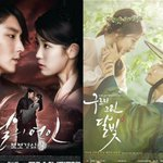 #MoonlightDrawnByClouds Doubles In Ratings; #ScarletHeartGoryeo Takes Last Place https://t.co/D6KUz5mHLh https://t.co/XMWmJVM8A6