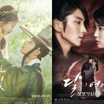 Mon-Tue drama viewers rating Moonlight Drawn by Clouds (ep3) 16% Monster (ep42) 10% Scarlet Heart:Ryeo (ep1-2) 9,3% https://t.co/8ZIQhbR9A7