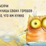 Вы не одиноки, улыбайтесь))) #Саратов https://t.co/3idKL2vHVN