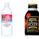 【ヒューヒューだよ】「桃の天然水」と「ルーツ」が復活! https://t.co/Om2NbywRpF 「桃の天然水」は、まるごと搾った白桃果汁と「サントリー天然水」を使用。全国のセブン-イレブンで9月24日より順次発売される。 https://t.co/3BFOeVOjBo