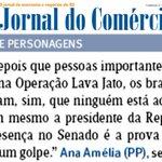 O Jornal do Comércio destacou trecho da minha fala na sessão com a presença da presidente afastada, Dilma Rousseff! https://t.co/b1GejeBxUK