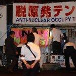 """新潟・泉田知事4選への立候補とりやめ https://t.co/tfd6jOnvFu""""←反原発 放射脳、各地で逃走♪wwww 彼らを一生懸命に幇助したのが大越NHKニュース9♪日本人は決して忘れるな!!!#NHK #日曜討論 https://t.co/YDfVzLhgkv"""