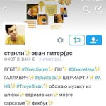 🌈БИТВА ОФОРМ🌈 🌺ПОЛУФИНАЛ🌺 Рт за @s10239681  Фав за @KOT_B_BAHHE  Помощь ленты ✔ Ффс ❌ До 21:00 30.08 по мск https://t.co/1KoKgZhSa0