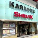 【事業強化を目指す】シダックス、カラオケ44店を一斉に閉店 渋谷の旗艦店も https://t.co/DiJ3bFX7kA 担当者は、「不採算店を譲渡、転貸することによってカラオケ事業の収益改善を目指す施策です」と説明している。 https://t.co/NzhxzjdafB