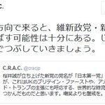 #しばき隊「桜井誠の新党、あらゆる手段を用いてつぶす」香山リカ「桜井誠の新党を何としても止める」←キムチ脳は他人の結社の自由を侵害して立憲主義を破壊する暇あったら キムチ第一党 でも作りなさいな!#NHK https://t.co/Qi7AIROeSc