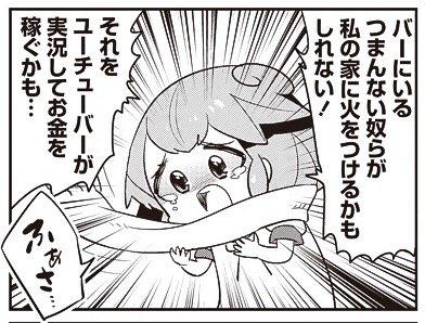 【85-5】 あいまいみー【85】 / ちょぼらうにょぽみ