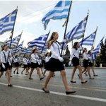 30 Ağustos Ortadoğuyla Komşu Olmaktan Kurtuluş Bayramı Yunanistanda Coşkuyla Kutlandı...-https://t.co/cYQ2J3hbMj https://t.co/NT3X4LC936